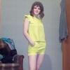 Дарья, 26, г.Магнитогорск