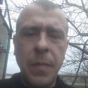 Иван 37 Кривой Рог