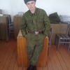 Alexik, 28, г.Морки