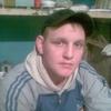 Счастливый Р, 25, г.Бишкек
