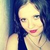 Таня, 28, г.Троицко-Печерск