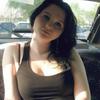 Анастасия, 28, г.Подольск