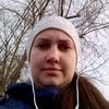 Ирина, 29, г.Черемхово