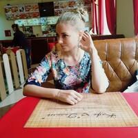 albinuta30, 31 год, Овен, Тирасполь