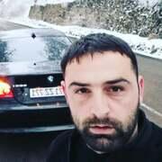 Artur 29 Красногорск