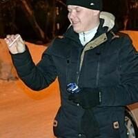 иван, 28 лет, Водолей, Новосибирск