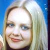 Елена, 32, г.Алексеевская