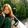 Настюшка, 23, г.La Valette