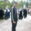 Outsider, 55, г.Осло