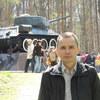 Ринат, 45, г.Уфа