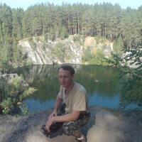 Виталий, 39 лет, Овен, Екатеринбург