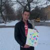Алексей, 25, г.Таганрог