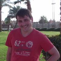 Дмитрий, 35 лет, Весы, Хмельницкий