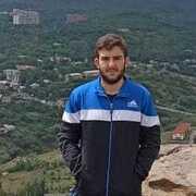 Karo 17 Ереван