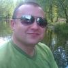 Viktor, 35, Котовськ