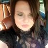 Натали, 33, г.Симферополь