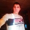Алексей, 24, г.Чита