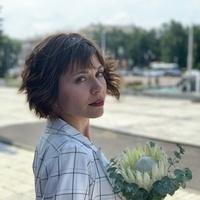 Татьяна, 33 года, Телец, Кемерово