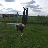 Александр, 22 года, Телец, Екатеринбург