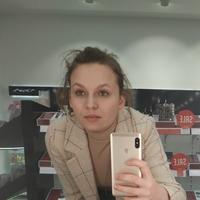 Katerina, 22 года, Скорпион, Ростов-на-Дону