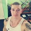 Dima, 38, Nizhny Tagil