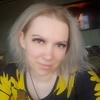 Надежда Сергеева, 36, г.Фряново