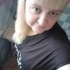 Виктория, 32, г.Ижевск