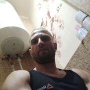 Игорь Павленко 31 Каменское