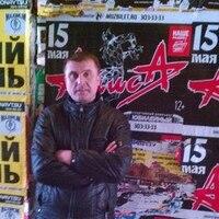 александр, 45 лет, Телец, Санкт-Петербург
