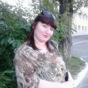 Руслана 48 Сарань