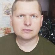 Подружиться с пользователем александр 41 год (Рак)