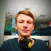 Александр, 27, г.Лубны
