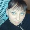 Marina, 46, Gukovo