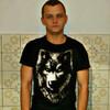 Максим, 27, г.Глухов