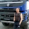 Александр, 49, г.Игра