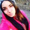 Liella, 25, г.Милан