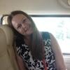 Helga, 33, г.Челябинск