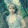 Маргарита, 27, г.Великий Устюг