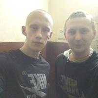Егор, 25 лет, Дева, Челябинск
