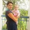 Алина, 22, г.Шахтерск