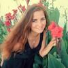 Катрин, 25, г.Винница