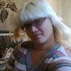 Карина, 29, г.Кейро
