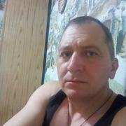 Александр 47 Невинномысск