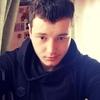 Дмитрий Кривошей, 23, г.Барнаул