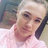 Ирина, 21, г.Челябинск