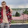 Саша, 16, г.Чернигов