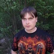 Сергей 32 Ельня