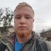 Sergey, 23, Slavuta