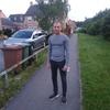Alex, 35, Northampton