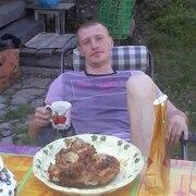 Григорий 30 Новокузнецк